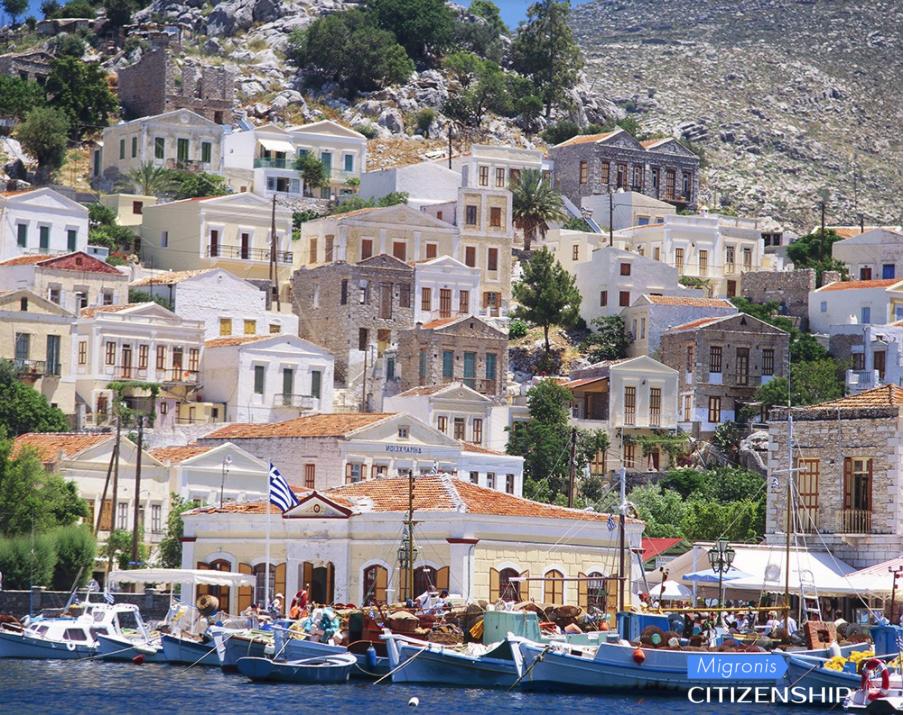 ВНЖ Греции за инвестиции: тонкости и советы #3 | Migronis