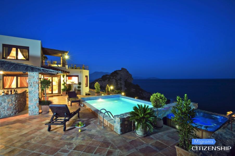 ВНЖ Греции за инвестиции: тонкости и советы #4 | Migronis
