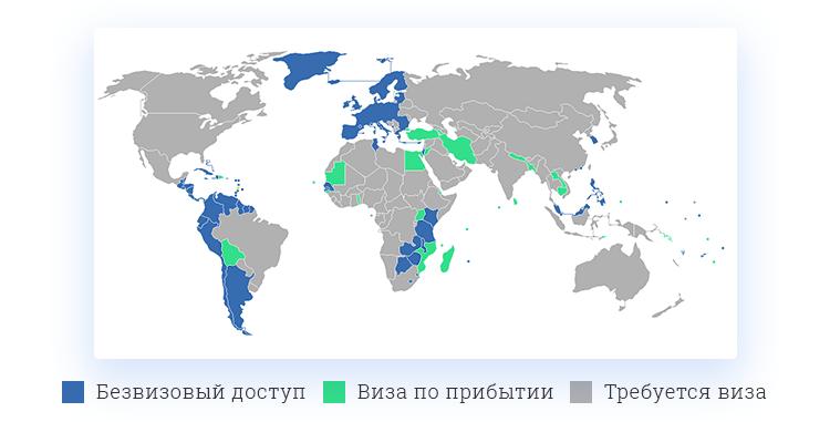 Безвизовый режим Сент-Китс и Невис открывает новые возможности для россиян-инвесторов | Migronis