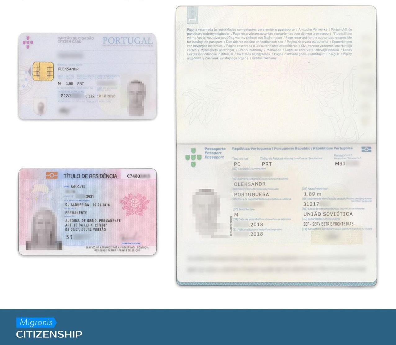 «Золотая виза» Португалии ВНЖ за инвестиции для всей семьи | Migronis