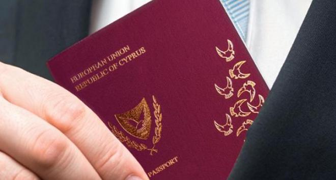 Как получить гражданство Кипра | Migronis