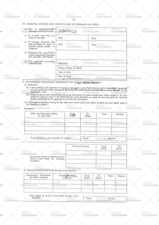 Анкета для подачи заявления на получение гражданства Кипра, страница 2 | Migronis