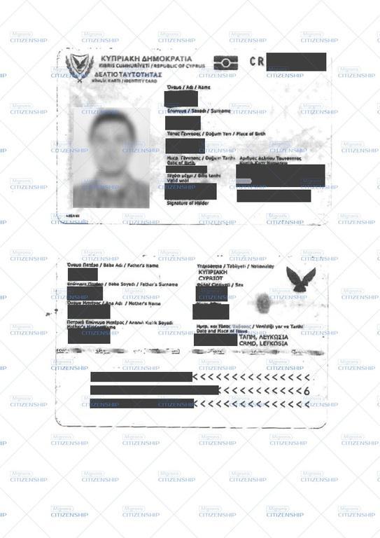ID-карта Кипра | Migronis