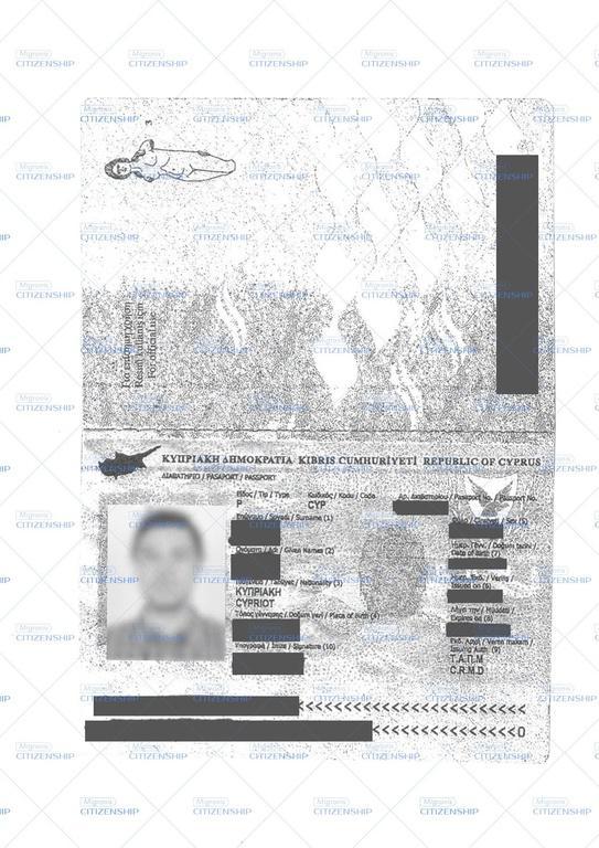 Паспорт Кипра | Migronis