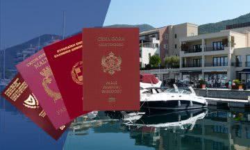 Гражданство Черногории за инвестиции: 5 отличий от других программ ЕС
