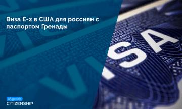 Виза Е-2 в США для россиян с паспортом Гренады