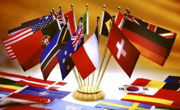 В какие страны ЕС проще получить ВНЖ или ПМЖ