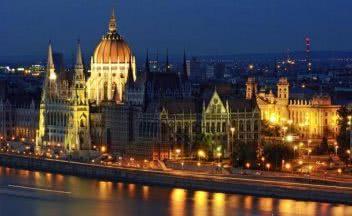 Как получить Венгерский статус