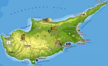 Новые условия предоставления ПМЖ на Кипре