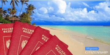 Всё, что нужно знать о безвизовом режиме Гренады россиянам, и как получить второе гражданство за 3 месяца