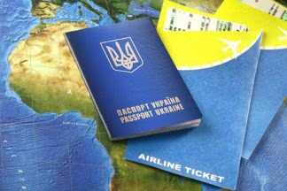 Украина и Федерация Сент-Китс и Невис согласовали безвизовый режим