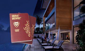 Гражданство Кипра за инвестиции в недвижимость: подробные ответы на частые вопросы