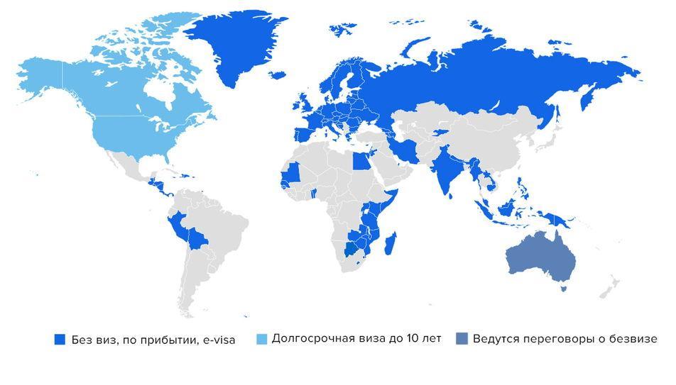 Вануату на карте мира: все, что нужно знать об острове до покупки гражданства - vanuatu