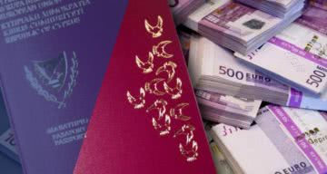 Состоятельные бизнесмены тратят почти $20 миллиардов в год на ВНЖ или гражданство за инвестиции
