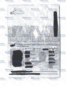 cyprus passport_Migronis