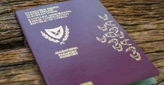 cyprus_passport