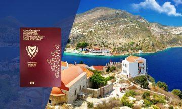 ПМЖ на Кипре: как получить вид на жительство в ЕС на всю жизнь?