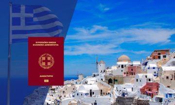 Двойное гражданство Россия-Греция