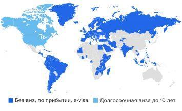 Карта безвизовых стран для держателей паспорта Сент-Китс и Невис