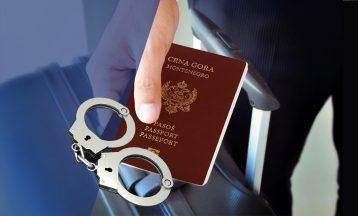 Дайджест за неделю: Как не купить фальшивый паспорт Черногории / Программа ВНЖ Британии закрыта? / Стоимость гражданства Турции снижена