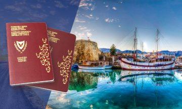 Гражданство Кипра: Нововведения ужесточили правила получения паспорта