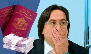 Почему основателя Yota лишили болгарского гражданства и как этого избежать