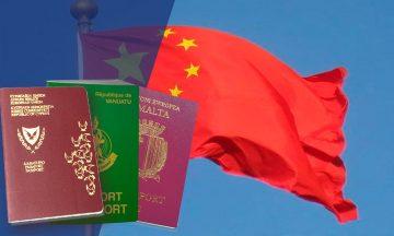 Дайджест: С паспортом Вануату в Китай без визы? / Гражданство Черногории: Список объектов недвижимости опубликуют в апреле / Россияне скупают недвижимость Кипра и Мальты
