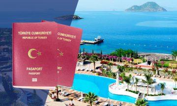 Гражданство Турции <br>за инвестиции: Правительство снизило стоимость участия до $250 тысяч
