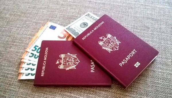 Закрытие программы гражданства Молдовы