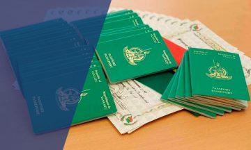 Гражданство Вануату за инвестиции: Кардинальные изменения в паспорте страны