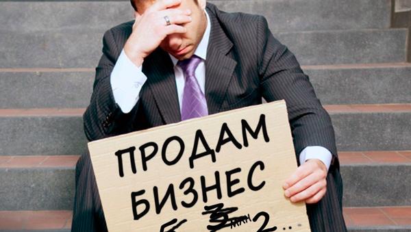 Что делать с личным бизнессом при переезде в другую страну?