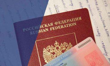 ПМЖ в ЕС: Можно ли со статусом ПМЖ одной страны жить в другой