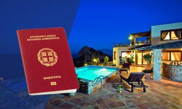 Гражданство Греции через покупку недвижимости: все, что нужно знать инвестору