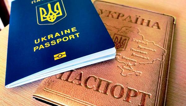 Гражданство Украины: возможные варианты инвестирования