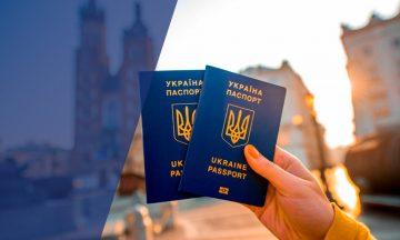Гражданство за инвестиции Украины