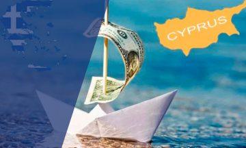 Кипр VS. Греция: гражданство какой страны имеет большую силу