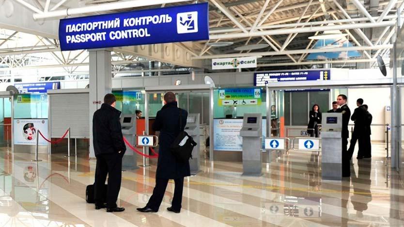 Действия на паспортном контроле