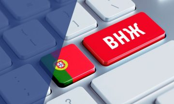 ВНЖ в Португалии: что дает вид на жительство инвестору и как его получить?