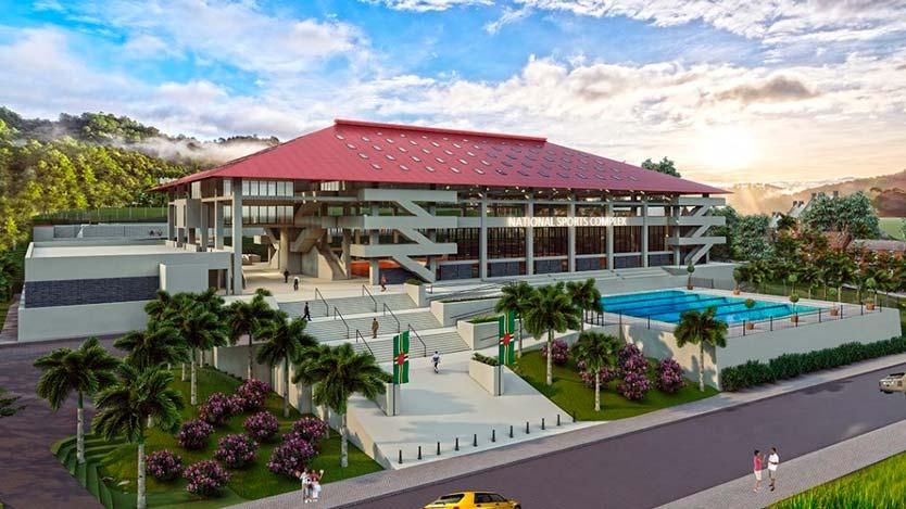 Крытый спортивный комплекс на Доминике