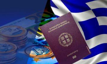 Какие возможности открывает гражданство Греции за инвестиции?