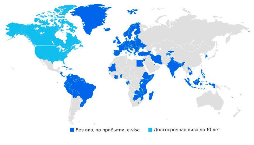 Карта безвизовых стран для держателей паспорта Доминики