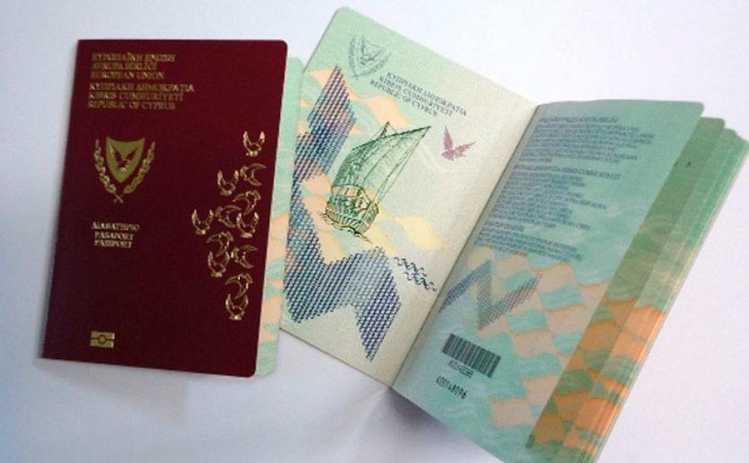 Правила получения паспорта Кипра 2019