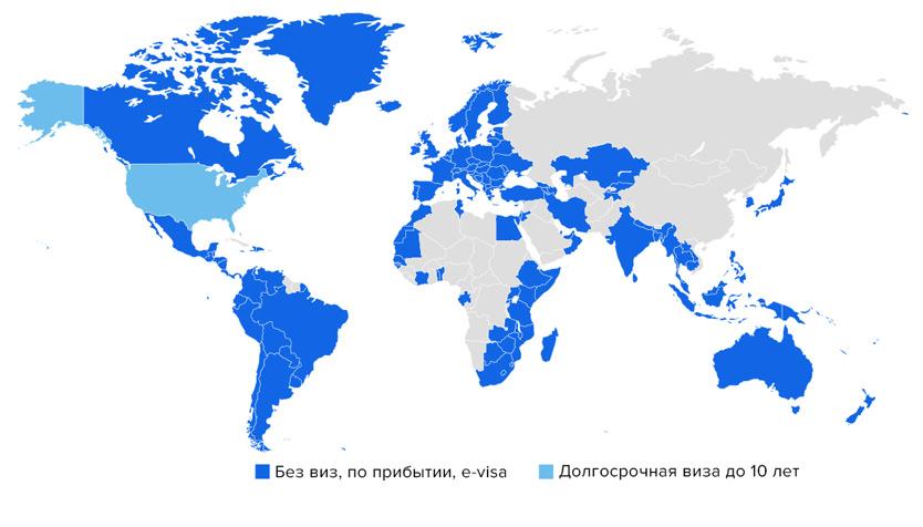 Карта безвиза для держателей паспорта Кипра