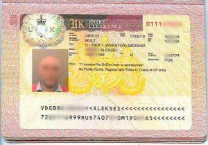 Как получить гражданство Португалии за 35 дней, имея