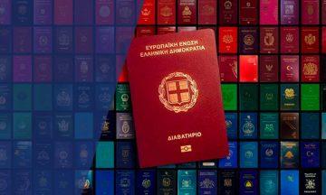Власти Греции решили отказаться от продажи «золотых паспортов»