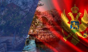 Гражданство Черногории за инвестиции: смогут ли все желающие получить паспорта?
