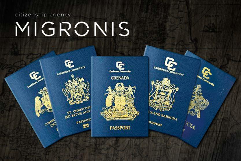 Паспорт Гренады, как эксклюзивная привилегия