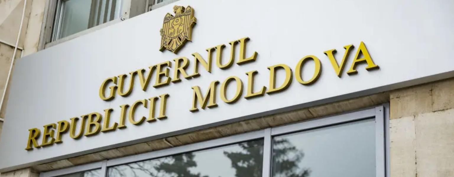 Программа гражданства Молдовы закрыта