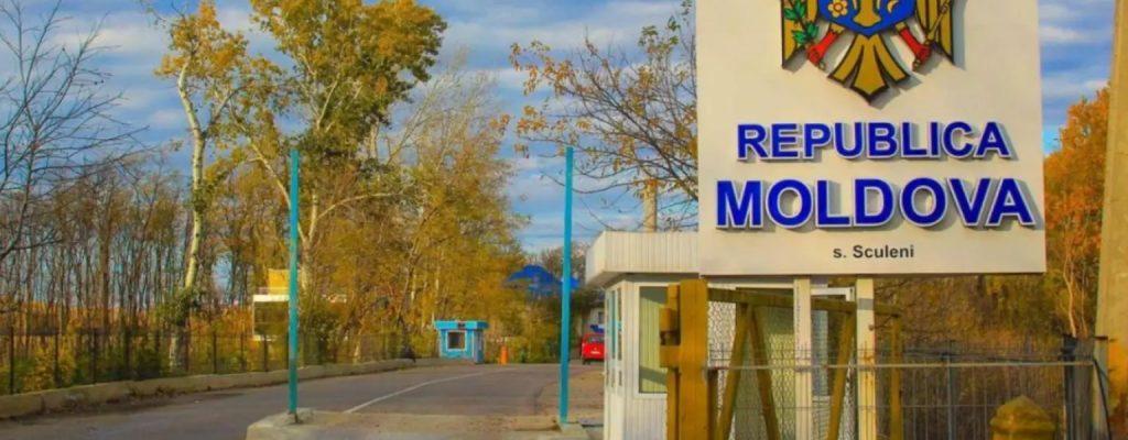 Гражданство Молдовы - программа закрыта